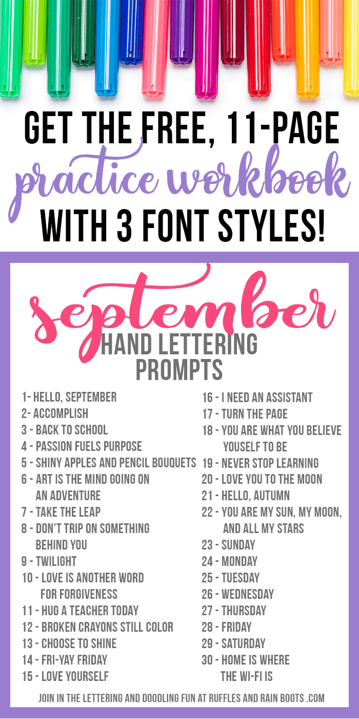 This set of September free hand lettering practice sheets is massive! 11 pages of bounce lettering, brush lettering, and modern calligraphy. #handlettering #lettering101 #letteringpractice #brushlettering #bouncelettering #moderncalligraphy #rufflesandrainboots
